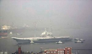 Chinese_Aircraft_Carrier_af