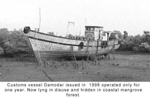 Customer_vessel_Damodar