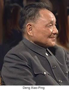 Deng_Xiao-Ping