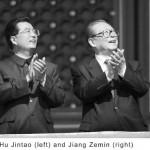 Return of Jiang