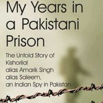 My Years in a Pakistani Prison-I