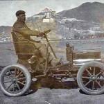 First Wheels in Tibet