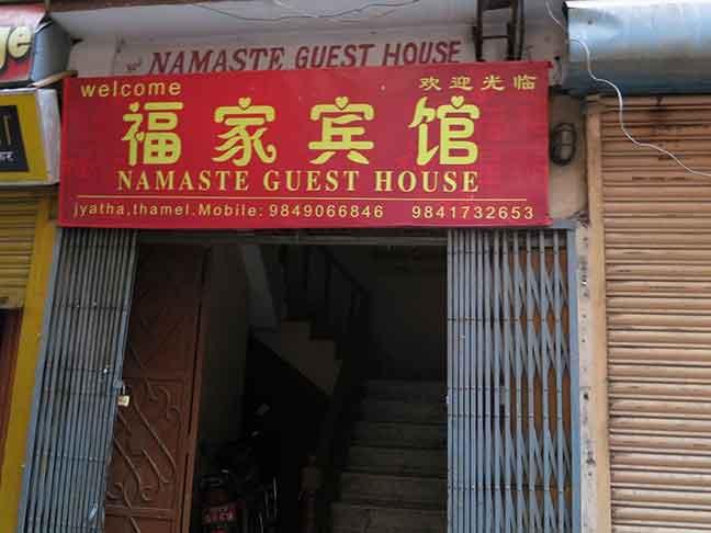 Nepal: Namaste China