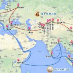 The Chinese Twin Silk Roads – Can India shake off its lethargy?
