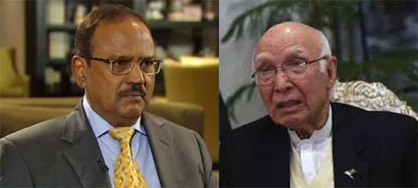 Pakistan should review security doctrines; shed failed policies