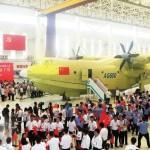 China – The New Aerospace Power