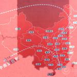 New Railway Lines in Tibet