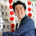 Prospects of Constitutional Reform after Japan's Snap Elections