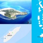 Gadhoo – Another Chinese Base in Indian Ocean?