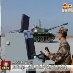 Unmanned Tanks – not too distant