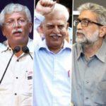 The Urban Maoists Debate