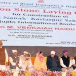 Backstabbing India's Leap of Faith