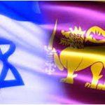 How Israeli diplomatic ties were reversed in Sri Lanka? An example on...