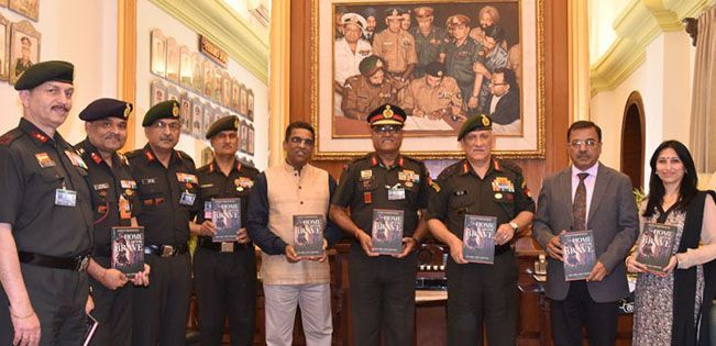 Army Releases Book on Rashtriya Rifles