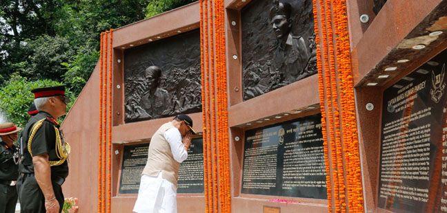 'Samritika' War Memorial, Lucknow