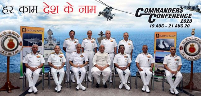 The Naval Commanders' Conference