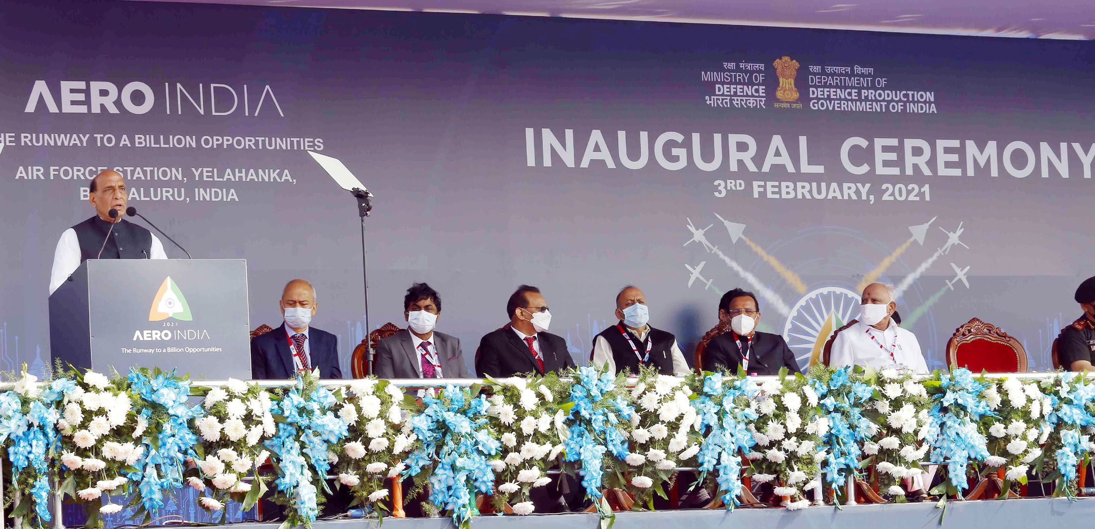 The inauguration of the biennial Air Show, Aero India 2021